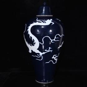 元代霁蓝留白龙纹梅瓶(47×26cm)