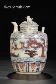 260美品·精工手绘满工青花釉里红岁寒三友纹三系执壶。