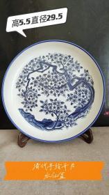 清代手绘开片赏盘 品相完整 开片均匀 釉色纯正瓷质细腻  包老包真