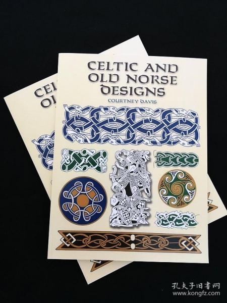 CelticandOldNorseDesigns