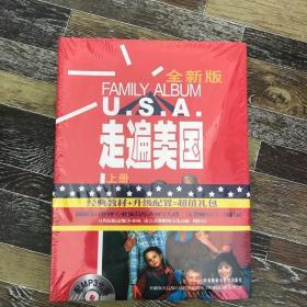 走遍美国(全新版)附MP3光盘2张上下册+学习辅导全三册美贝克曼