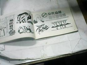 板报常用报头图案集