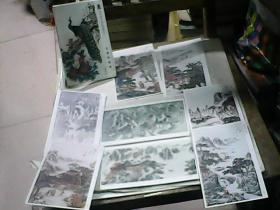 中国书画百杰系列邮政明信片 石英作品选(八张))