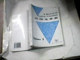 英国文学史(第1册,英文版)