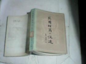 外国短篇小说选 一版一印(包括魔术 鬼新郎 总管 宝贝儿   黑桃皇后等26篇)