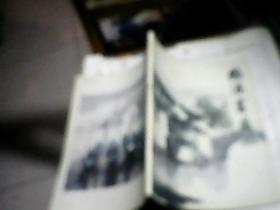 国酒书画2010年第11期总47期【刘建 水墨画特辑