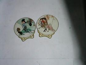 年历卡片收藏:1981年 簪花   蔡伦仕女图
