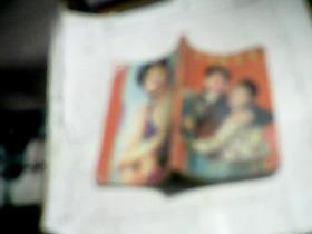巨星名曲集萃   92年1版1印