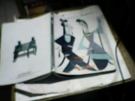 匡时  2009  6月 夏  油画雕塑专场拍卖图录(有艺术家简历)