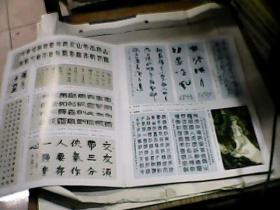 中国衡水习三内画院  中国书画名家精 品 展
