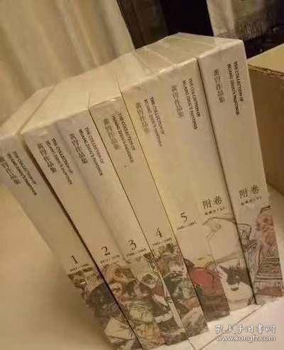 黄胄作品集套装共7册