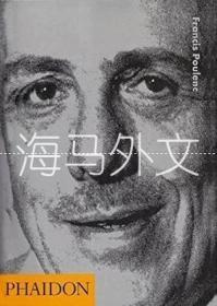 【包邮】Francis Poulenc /Benjamin Ivry