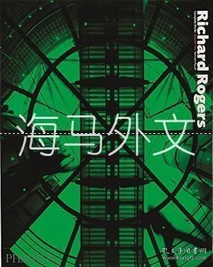【包邮】Richard Rogers - Volume 2 /Kenneth Powell