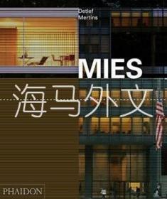 【包邮】Mies /Detlef Mertins
