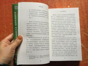 20世纪的中国高等教育 德育卷