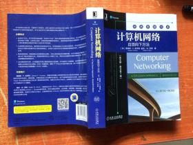 计算机网络.自顶向下方法 英文版 原书第7版