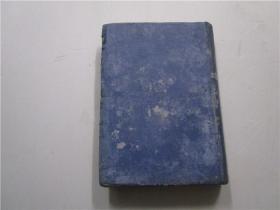 民国二十五年初版 汉译世界名著 近代欧洲外交史 一八一五年至一九一四年 (1815-1914)