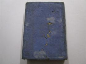 民国二十四年初版 汉译世界名著 近代欧洲外交史 一九一四年至一九二五年 (1914-1925)
