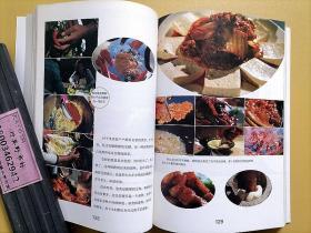 【舌尖上的中国】2012年出版,书皮有自然磨痕,整体品好。自然的馈赠 主食的故事 转化的灵感