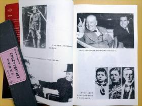 【领袖们】2011年印刷,品佳。美国前总统理查德尼克松结识了二次大战后世界上几乎所有的重要领导人,他对毛泽东 周恩来 蒋介石 赫鲁晓夫 勃列日涅夫 麦克阿瑟 吉田茂 戴高乐 阿登纳务 丘吉尔等影响世界历史的人物进行了栩栩如生的描述,还介绍了南欧 非洲 亚洲 澳大利亚以及中东等国家的领导人