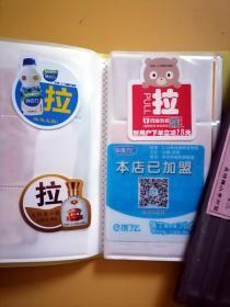 【卡片 名片 标签 纸样】48张,带册子。精美,专业,有助于识别纸张材质