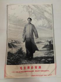 刺绣毛泽东去安源