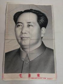 刺绣毛泽东
