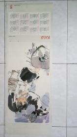 1982年彩墨国画年历画-牧
