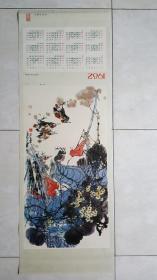 1982年彩墨国画年历画-野趣