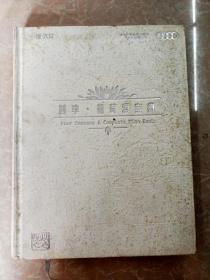 HC5004456 四季·葡萄酒宝典