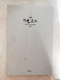 HC5004503 蚱蜢匣子--魏氏料器诊断书
