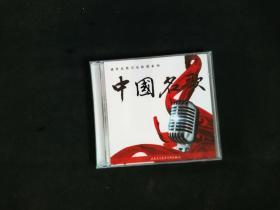 中国名歌 CD 未拆封