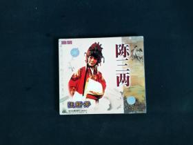 曲剧 陈三两 VCD 2碟装