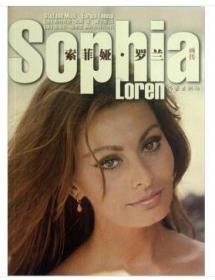 【特价出版书350页厚书】索菲娅·罗兰画传          电影明星写真