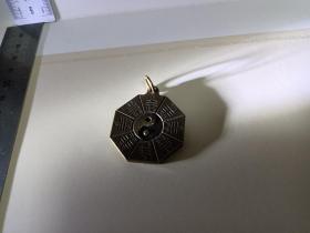 铜八卦钥匙扣