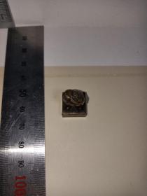 民国狮钮铜印章