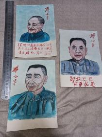 邓小平画像3张
