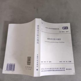 建筑排水硬聚氯乙烯管道工程技术规程(CJJ/T29-98) >