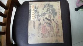 国宝档案:顾恺之·洛神赋图