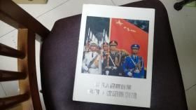 中国人民解放军军服 沈阳陈列馆