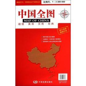 新华书店直发.中  图石  9787503174773中国地图出版社地理