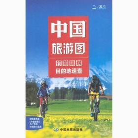 新华书店直发.中国旅游图刘洪涛9787503188848中国地图出版社地理