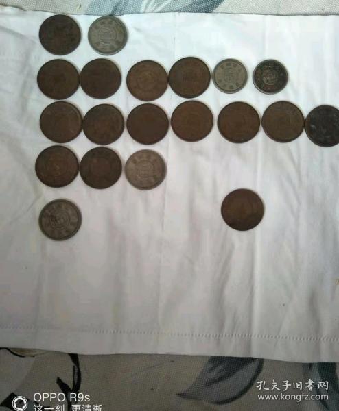 满洲国各种机制币-809136