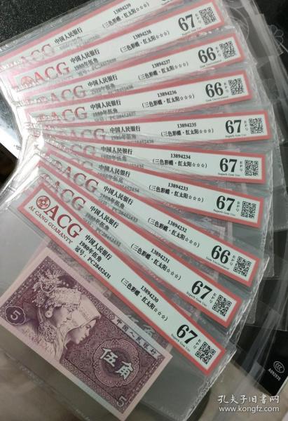 8005强三色彩蝶PC标十-809022
