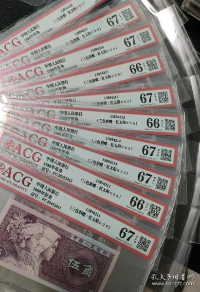 8005强三色彩蝶PC标十-809028