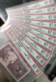 8005强三色彩蝶PC标十-809019