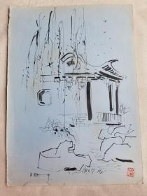 素描 速写 画稿 共14幅 吴冠中 尺寸:45X32厘米