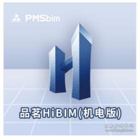 HiBIM 机电 加购电缆模块