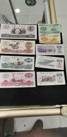 出售三版人民币小全套品相如图其中两元车工为水洗票其他面值的全市全新原票-842092