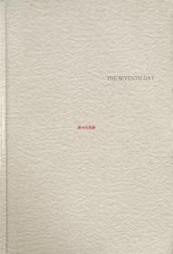 二手正版第七天 余华 新星出版社 9787513312103